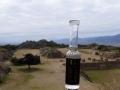 Monte Alban Mexico